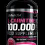 l-carnitine_100000_20150616125036